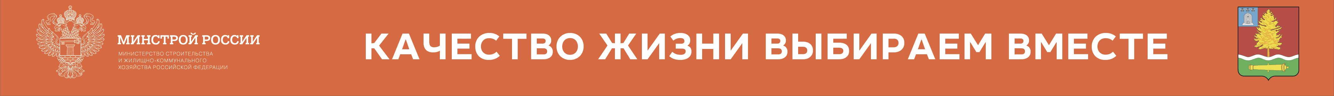 gorodkotovsk.ru